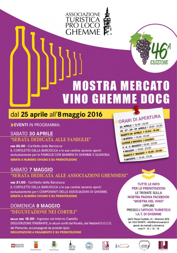 Mostra Mercato Ghemme D.O.C.G.